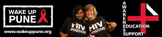 HIV Positive banner