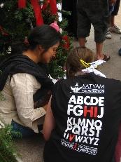 Pledge tree World AIDS Day